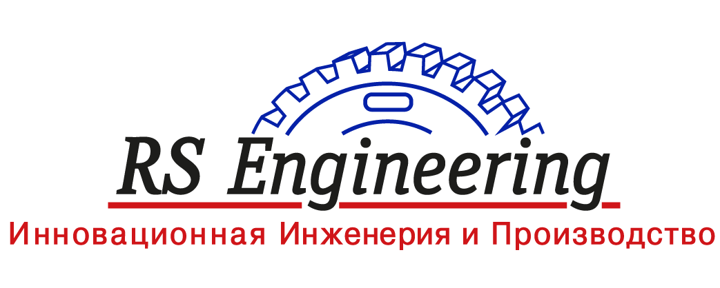 RS ENGINEERING